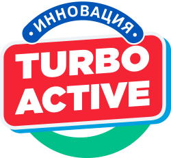 Turbo Active